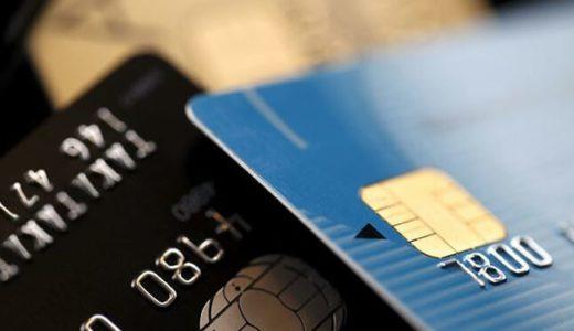 WiMAXをクレジットカードなしで契約!銀行引落しだけのキャンペーンとは!?