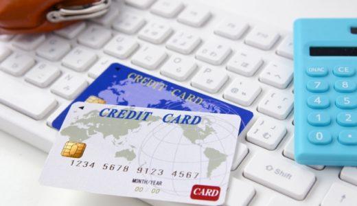 どんなときもWiFiに審査はある?口座振替での裏技!?クレジットカードがなくてもメリットだらけ!